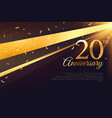 20th anniversary celebration card template vector image vector image