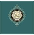 Beautiful calligraphic monogram emblem template vector image vector image