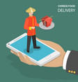 chinese food online order flat isometric low poly vector image
