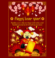 chinese lunar new year symbol greeting card vector image