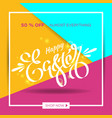 easter egg sale banner background template 27 vector image vector image