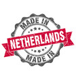 made in netherlands round seal vector image vector image