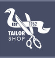 tailor shop isolated icon scissors and ribbon vector image vector image