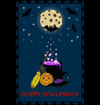 witch accessories on full moon background vector image vector image