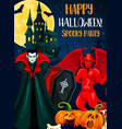 halloween holiday night party invitation card vector image vector image