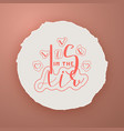 lettering design valentine day vector image vector image