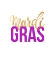 mardi gras gold mask glitter card vector image