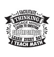 teacher quote and saying good for cricut i vector image vector image