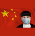 chinese boy in corona virus medical face mask vector image