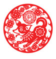 dog lunar year ornament vector image vector image