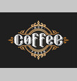 hot coffee vintage style logo emblem on a dark vector image vector image