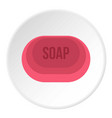 soap icon circle vector image vector image
