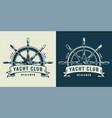 vintage monochrome maritime logo vector image vector image