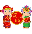 Chinese Lunar New Year 2015 Boy and Girl bring Goa vector image