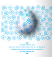 egg with blue pattern on a vector image vector image