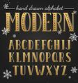 Hand drawn modern font vector image