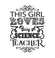 teacher quote and saying good for cricut this vector image vector image