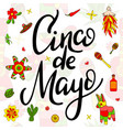 traditional mexican phrase hand drawn lettering vector image