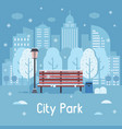 winter city park vector image vector image