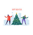 winter holidays in the city new year and christmas vector image vector image