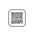 qr code sign creative app scan code symbol round vector image vector image