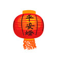 red asian lantern chinese new year decoration vector image vector image