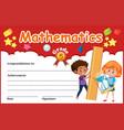 mathematics diploma certificate template vector image