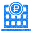 rouble bank office grunge icon vector image