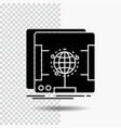 3d dimensional holographic scan scanner glyph vector image vector image