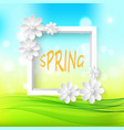 spring natural sunny background with white frame vector image vector image