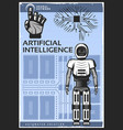 vintage artificial intelligence poster vector image vector image