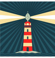 art inspiration fountain pen like lighthouse vector image