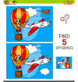 differences game with plane and balloon vector image