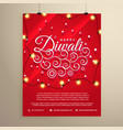 diwali flyer invitation template for the festival vector image vector image