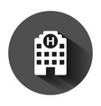 hospital building icon in flat style infirmary on vector image vector image