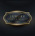 luxury premium quality label design vector image vector image
