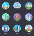 pack of world cities 5 vector image