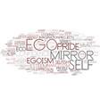 ego word cloud concept vector image vector image
