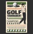 Golf champion league tournament retro poster
