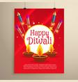 happy diwali festival greeting card invitation vector image vector image
