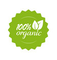organic natural food label logo icon for vector image