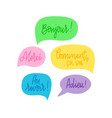 set hand-written doodle lettering words and vector image vector image