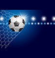 soccer ball in goal with spotlight vector image vector image