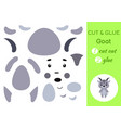 cut and glue paper little goat kids crafts vector image vector image