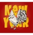 rooster symbol 2017 vector image vector image