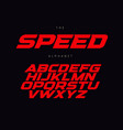speed letters set red race font italic bold vector image vector image
