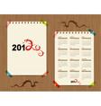calendar 2012 dragon symbol for your design vector image vector image