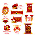 chinese new year greeting symbol decoration vector image vector image