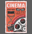 cinema night movie film reel 3d glasses vector image