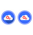 cloud with gears round flat icon vector image